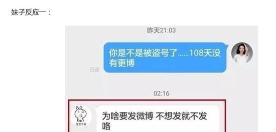 网曝王思聪又撩妹了 妹子的反应堪称一股清流