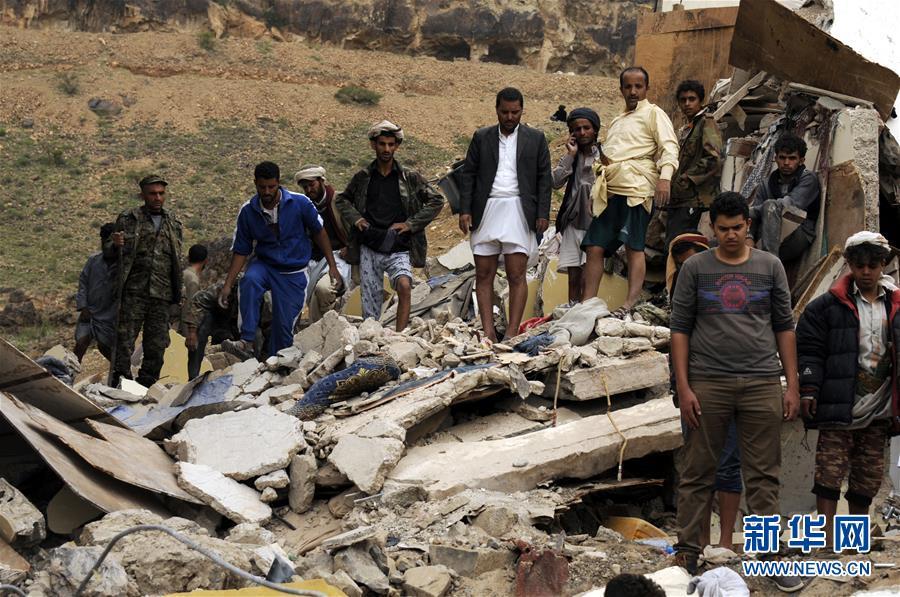 多国联军空袭也门首都致16人死亡(组图)
