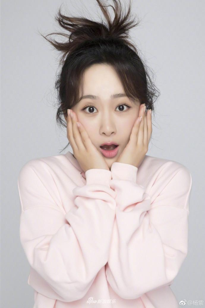 杨紫七夕不秀恩爱秀表情包 网友大呼:秦俊杰呢?