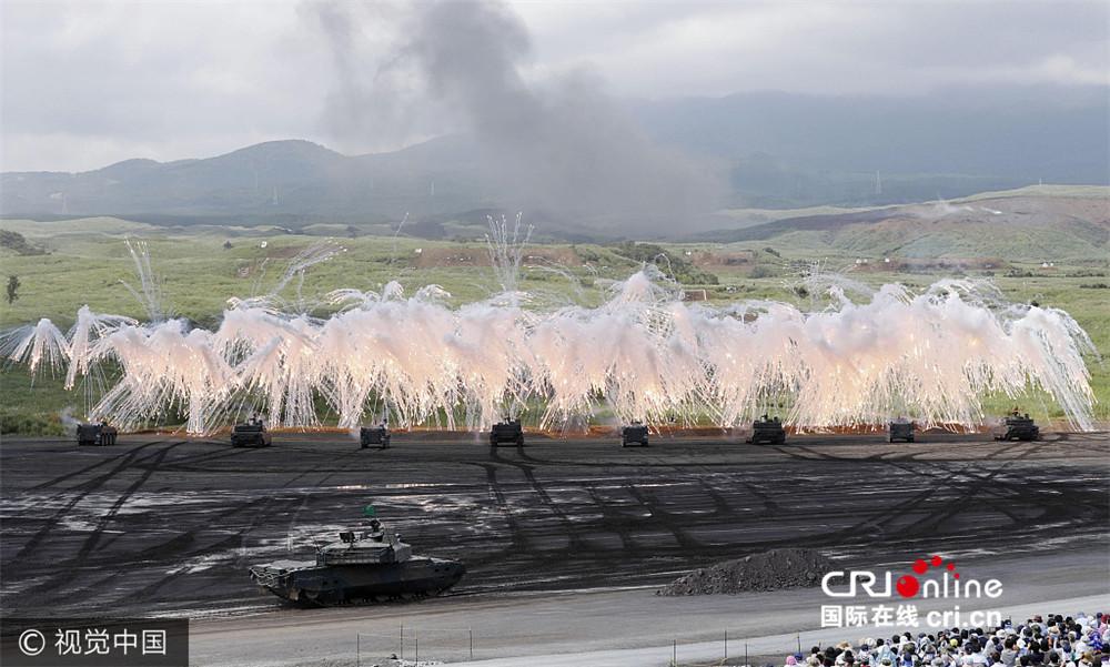 日本举行2017年富士综合火力演习
