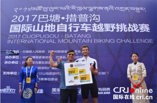2017巴塘•措普沟国际山地自行车越野挑战赛激情上演