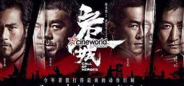 这部戏吴京本来是客串 他的打戏却成了最大亮点