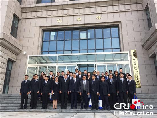 第一期泰国法院信息化建设研修班开班仪式在京举行