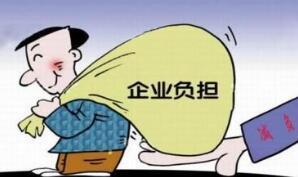 """【治国理政进行时】江苏再推企业减负措施 17条妙计助力实体经济""""轻装前行"""""""