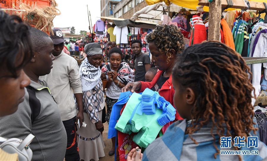 """肯尼亚全面实施""""禁塑令""""(组图)"""