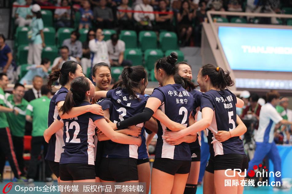 江苏女排3-0横扫上海 首夺全运会冠军