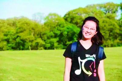 章莹颖在美遭绑架案正式审理时间推迟至2018年2月