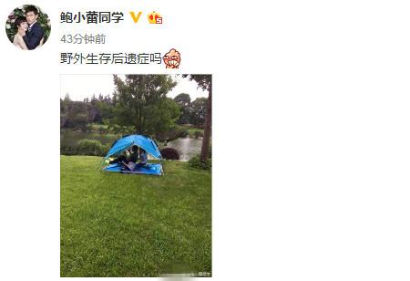 陆毅七夕节带两女儿露营 父女三人同框好有爱