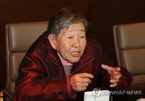 韩国又一名慰安妇受害人离世 在世者仅剩36人(图)
