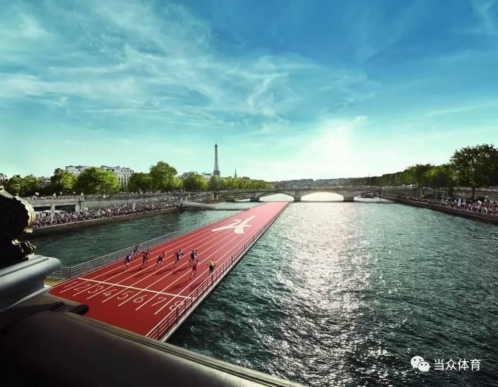 巴黎:塞纳河上建跑道