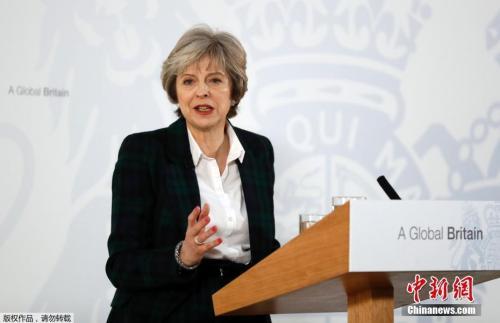 """英国脱欧谈判""""攻坚期"""",双方还在纠结哪些问题?"""