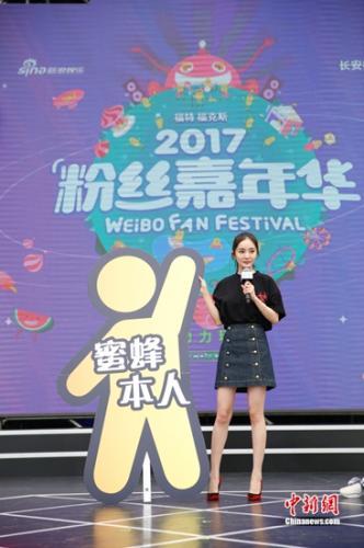 杨幂被指微博自拍不露全脸 付辛博颖儿首次同台