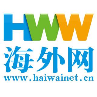 """世界童军领袖会议举行 台以""""中国童军""""名义参会引争议"""